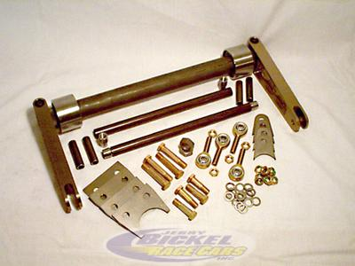 """Ultimate"" Sway Bar Kit 1.250"" Spline Shaft"