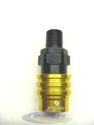 Socket with NPT Male Adapter 1/4NPT 31804